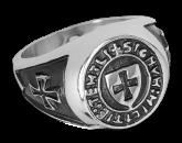 Ring EDR117