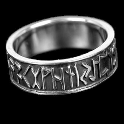 Ring BR81
